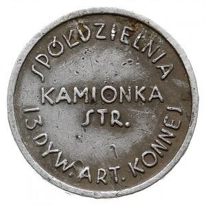 Kamionka Strumiłowa - 10 groszy, Spółdzielni 13. Dywizj...