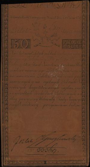 50 złotych polskich 8.06.1794, seria A, numeracja 33369...