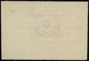 Korzec, Gmina Żydowska, 1 i 3 ruble ważne do 1.01.1920,...