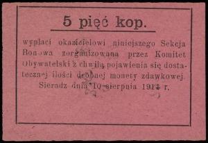 Sieradz, Komitet Obywatelski, 5 i 10 kopiejek 10.08.191...