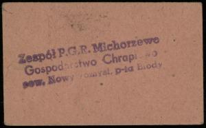 Zespół P.G.R. Michorzewo, Gospodarstwo Chraplewo, pow. ...