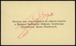 Spółdzielnia Spożywcza Oddziału Sztabowego Ministerstwa...