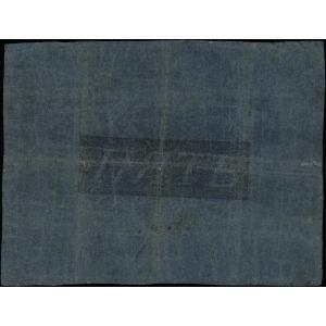 5 rubli 1819, numeracja 1825602, podpis kasjera Козмин,...