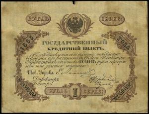 1 rubel srebrem 1865, numeracja 23593498, podpisy: Е. Л...