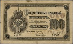 100 rubli 1886, seria А/Е, numeracja 6584, podpisy: А. ...