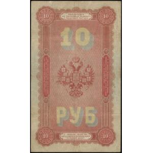 10 rubli 1894, seria БЧ, numeracja 355008, Э. Плеске, Б...