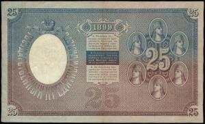 25 rubli 1899, seria ВЗ, numeracja 431510, podpisy: С. ...