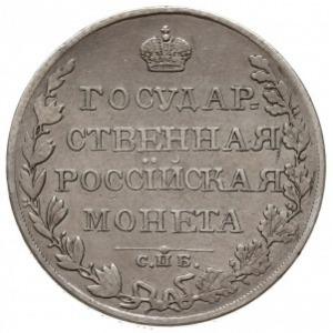 rubel 1810 СРБ ФГ, Petersburg, Bitkin 75, Adrianov 1810...