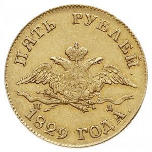 5 rubli 1829 СПБ ПД, Petersburg, Bitkin 4, Fr. 154, zło...