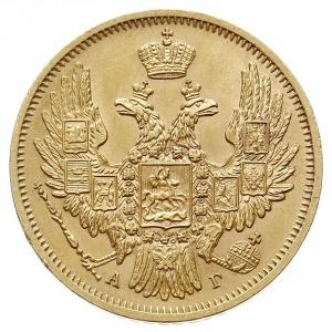 5 rubli 1849 СПБ АГ, Petersburg, Bitkin 31, Fr. 155, zł...
