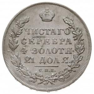 rubel 1831 СПБ НГ, Petersburg, na awersie w dacie cyfra...