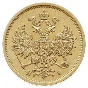 5 rubli 1874 СПБ HI, Petersburg, Bitkin 22, Fr. 163, zł...