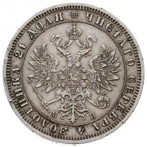 rubel 1862 СПБ МИ, Petersburg, Bitkin 72 (R), Adrianov ...