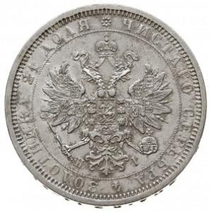 rubel 1877 СПБ HI, Petersburg, Bitkin 90, Adrianov 1877...