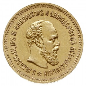5 rubli 1887 АГ, Petersburg, Bitkin 25, Kazakov 666, Fr...