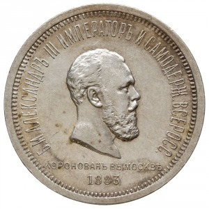rubel koronacyjny 1883 ЛШ, Petersburg, wybity z okazji ...