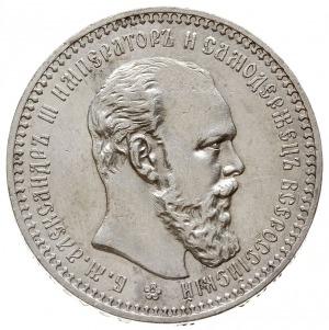 rubel 1893 АГ, Petersburg, Bitkin 77, Kazakov 778, pięk...