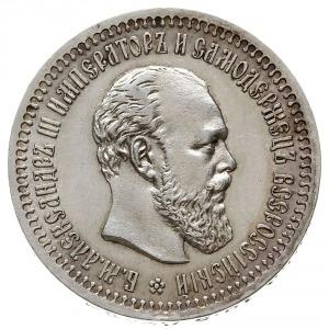 50 kopiejek 1894 (А•Г), Petersburg, Bitkin 87, Kazakov ...