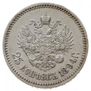 25 kopiejek 1894 (А•Г), Petersburg, Bitkin 97, Kazakov ...