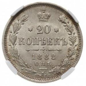 20 kopiejek 1888 СПБ АГ, Petersburg, Bitkin 107, Kazako...