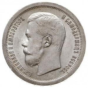 50 kopiejek 1897 *, Paryż, Bitkin 197, Kazakov 85, pięk...