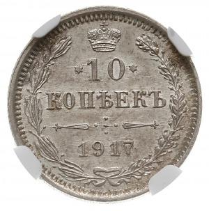 10 kopiejek 1917 ВС, Petersburg, Bitkin 170 (R1), Kazak...