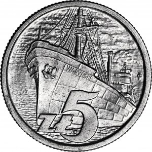 RRR-, 5 złotych 1958 Waryński, Próba ALUMINIUM, nakład 20 sztuk