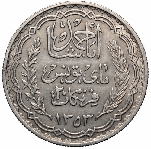 Tunisia, 20 frans 1934, srebro