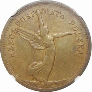 PRÓBA 5 złotych Nike 1930 Wyjątkowa