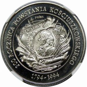 PRÓBA NIKIEL 20000 Złotych Powstanie 1994