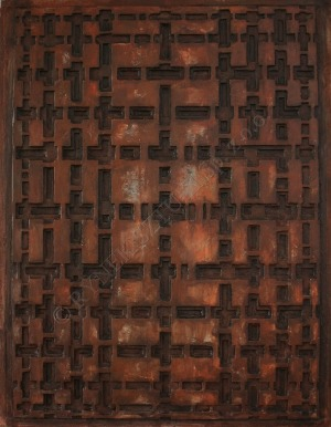 Paweł Krzemiński (1984), Struktura XXIV (2016)