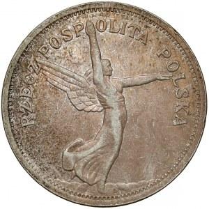 Nike 5 złotych 1928 bez znaku, Bruksela