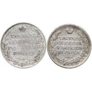 Rosja, Aleksander I, Rubel 1808 i 1816 (2szt)