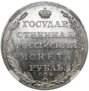 Rosja, Aleksander I, Rubel 1804 CNB, ФГ - MENNICZY