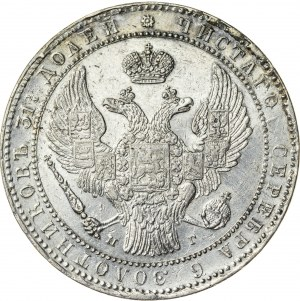 Królestwo Polskie, zabór rosyjski (1832–1841), 1 ½ rubla / 10 złotych, Petersburg; 1835, R