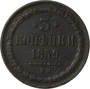 Królestwo Polskie, zabór rosyjski, Mikołaj I (1825-1855), 3 kopiejki, Warszawa; 1859