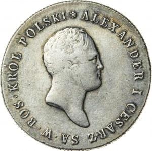 Królestwo Polskie, Aleksander I (1815–1825), 5 złotych polskich, Warszawa; 1817
