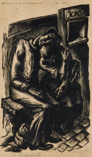 Maria HISZPAŃSKA-NEUMANN, PRZYTULENI, 1946