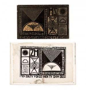 Zbigniew MAKOWSKI (1930 - 2019), Klocek drzeworytniczy i grafiki, 1962