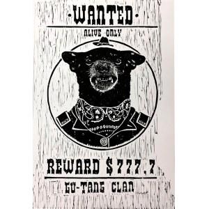 Gu-Tang Clan, Wanted 1