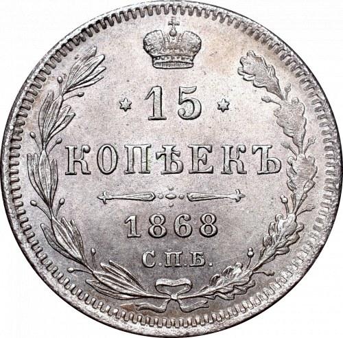 Russia, Alexander II, 15 kopecks 1868 HI