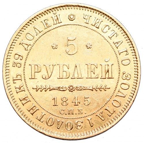 Russia, Nicholas I, 5 rouble 1845 КБ