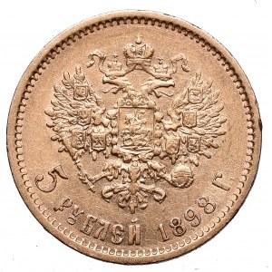 Russia, Nicholas II, 5 rouble 1898 АГ