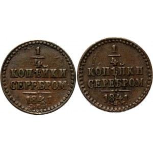 Rosja, Mikołaj I, 1/4 kopiejki 1841 S.P.M., lot 2 sztuk, różne odmiany, Iżorsk