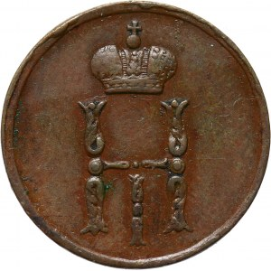 Rosja, Mikołaj I, 1/2 kopiejki (dienieżka) 1855 E.M., Jekaterinburg