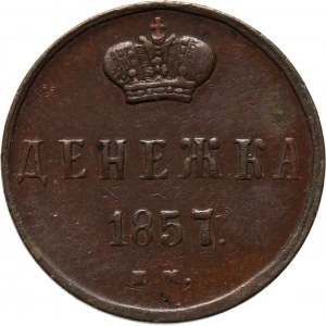 Rosja, Aleksander II, 1/2 kopiejki (dienieżka) 1857 E.M., Jekaterinburg