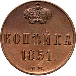 Rosja, Mikołaj I, 1 kopiejka 1851 E.M., Jakaterinburg, bardzo ładna