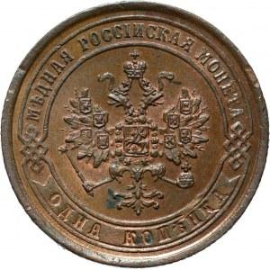Rosja, Aleksander II, 1 kopiejka 1870 E.M., Jekaterinburg, UNC