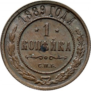 Rosja, Aleksander II, 1 kopiejka 1889 C.P.B., Petersburg, UNC