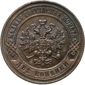 Rosja, Mikołaj II, 2 kopiejki 1901 S.P.B., Petersburg, ładne